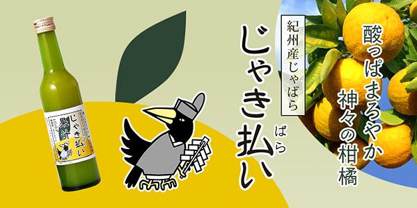 jyaki_image