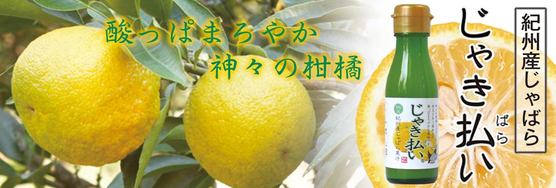 jyaki_top